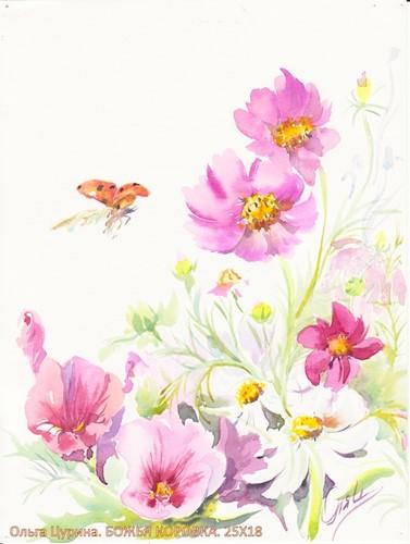 Рисунок акварелью цветок