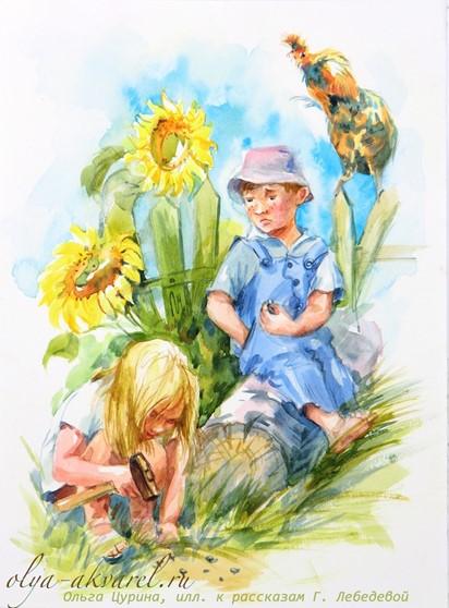Рисунок тигренок для детей