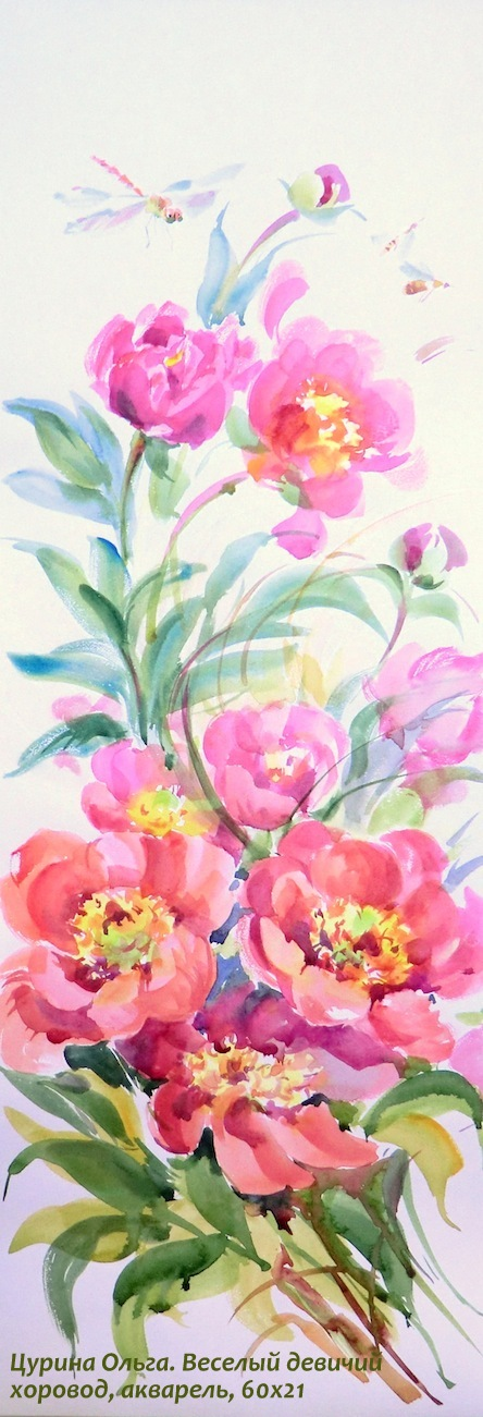 цветы картинки рисунки: