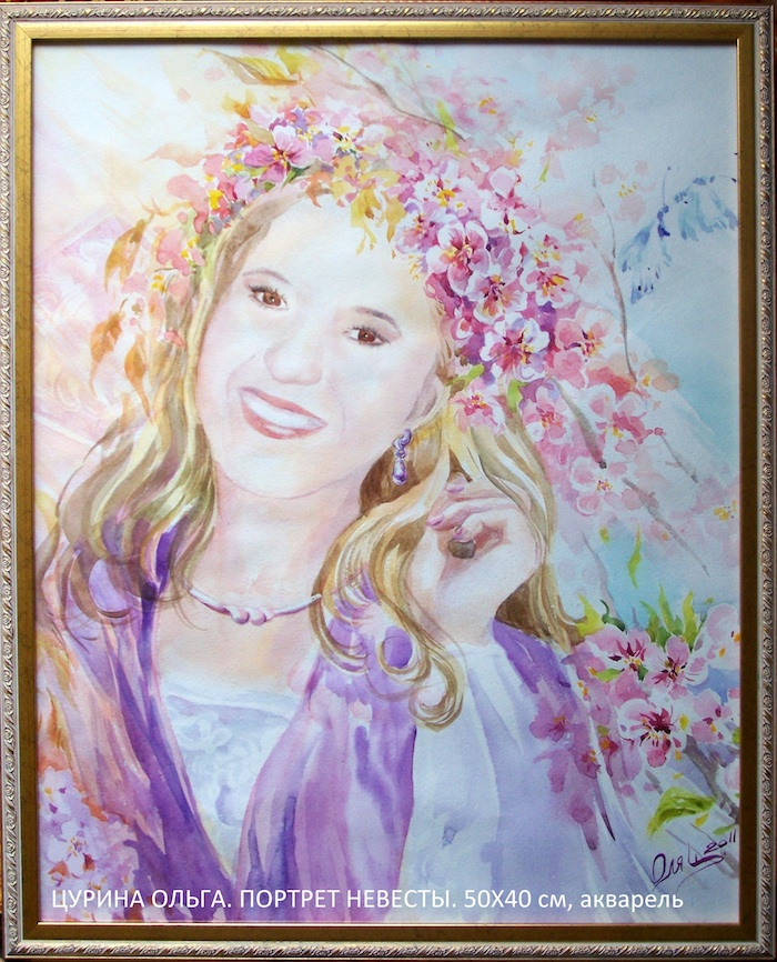 Цурина ольга портрет невесты картина