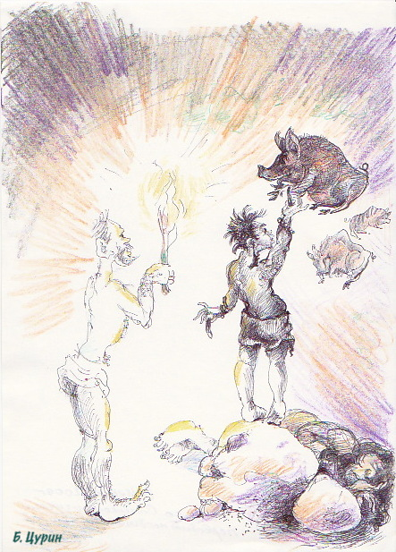 Цурин Борис. Рисунки в пещере, графика, рисунок ручкой и цветными карандашами