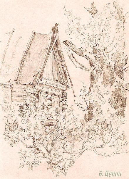 В деревне, рисунок Цурина Бориса