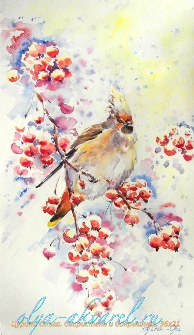 картина ЗИМНЕЕ УТРО рисунки птиц акварельными красками