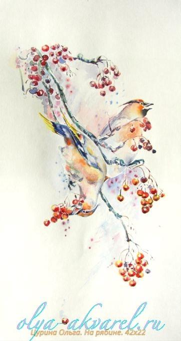 зима картина СВИРИСТЕЛИ рисунок акварелью