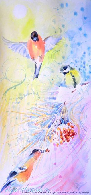 МОРОЗ  рисунок акварелью, фантазийный пейзаж