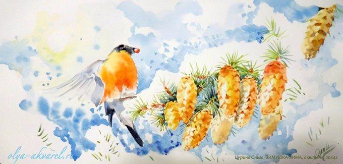 Цурина Ольга художник картина русская зима, зимние праздники, снегири, акварель